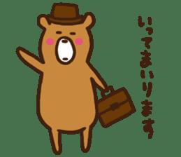 soft bear sticker #274907