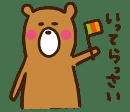 soft bear sticker #274908