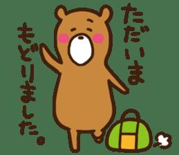 soft bear sticker #274913