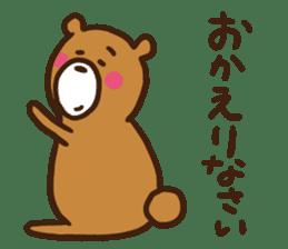 soft bear sticker #274914