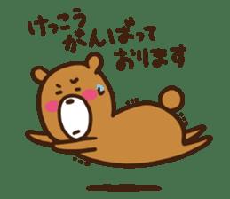 soft bear sticker #274917