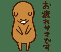 soft bear sticker #274920