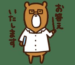 soft bear sticker #274921