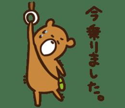 soft bear sticker #274923