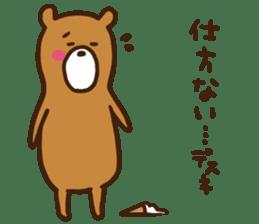 soft bear sticker #274925
