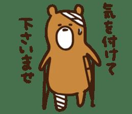 soft bear sticker #274926