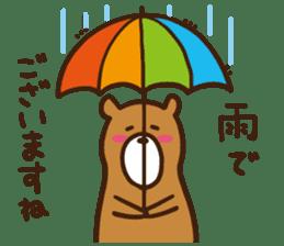 soft bear sticker #274928