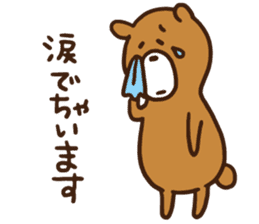soft bear sticker #274932
