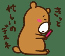 soft bear sticker #274934