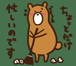 soft bear sticker #274935
