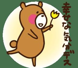 soft bear sticker #274936