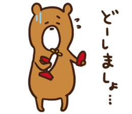 soft bear sticker #274940
