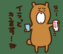 soft bear sticker #274941