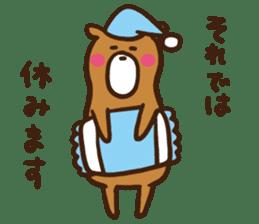 soft bear sticker #274944