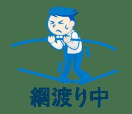 Office worker Mr. Susumu sticker #276311
