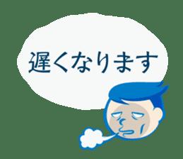 Office worker Mr. Susumu sticker #276332