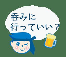 Office worker Mr. Susumu sticker #276333