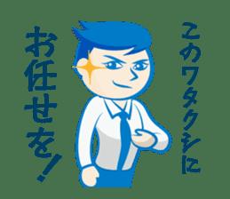 Office worker Mr. Susumu sticker #276338