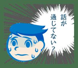 Office worker Mr. Susumu sticker #276340