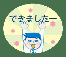 Office worker Mr. Susumu sticker #276342