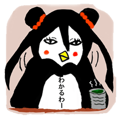 Penguin sister Japanese version