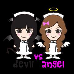 Nurse Angel vs Nurse Devil