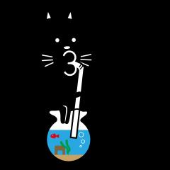 Straw Black cat
