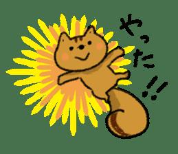 maru&pon&sue sticker #279107