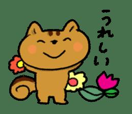 maru&pon&sue sticker #279108