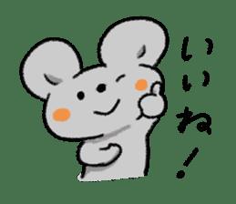 maru&pon&sue sticker #279109