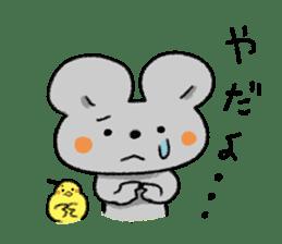 maru&pon&sue sticker #279116