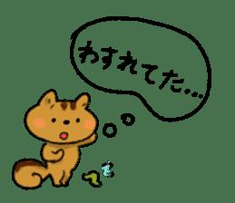 maru&pon&sue sticker #279117