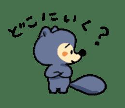 maru&pon&sue sticker #279119