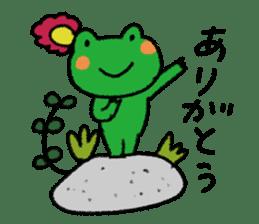maru&pon&sue sticker #279125