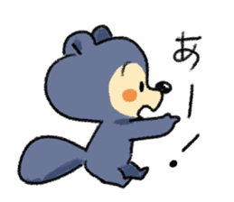 maru&pon&sue sticker #279126