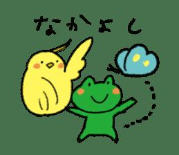 maru&pon&sue sticker #279130