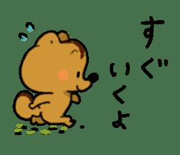 maru&pon&sue sticker #279131