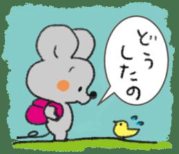 maru&pon&sue sticker #279143