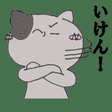 Cat Hakata sticker #279468