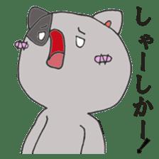 Cat Hakata sticker #279472