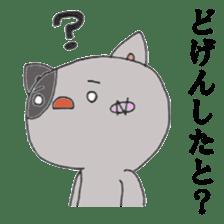 Cat Hakata sticker #279476