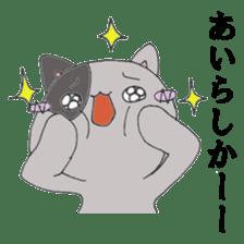 Cat Hakata sticker #279477