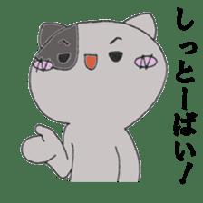 Cat Hakata sticker #279486