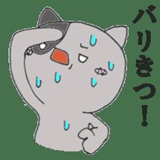 Cat Hakata sticker #279488
