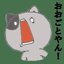 Cat Hakata sticker #279489