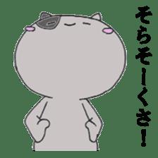 Cat Hakata sticker #279491