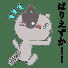 Cat Hakata sticker #279492