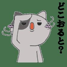 Cat Hakata sticker #279495