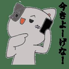 Cat Hakata sticker #279496