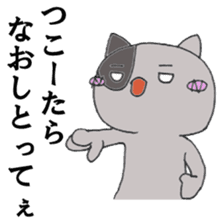 Cat Hakata sticker #279499